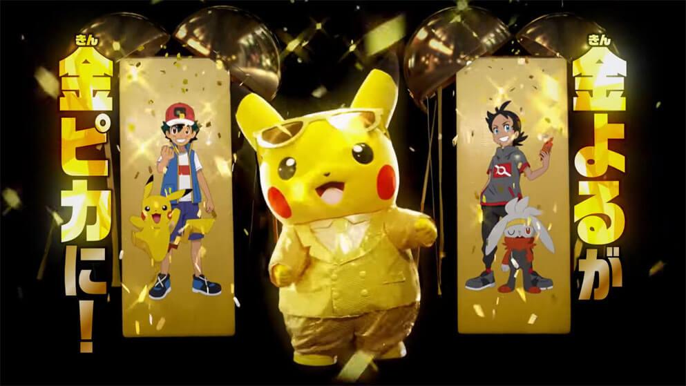El Anime de Pokémon (2019) / Viajes Pokémon cambiará de horario en Japón