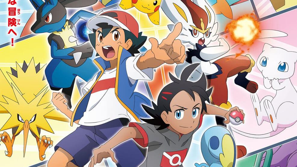 Especial Pokémon Espada y Escudo para el Anime Pokémon Viajes