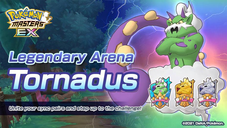 El Combate Legendario VS Tornadus llega a Pokémon Masters EX