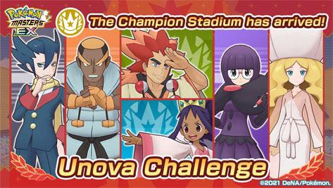 El Combate de Campeones VS Teselia / Unova llega a Pokémon Masters