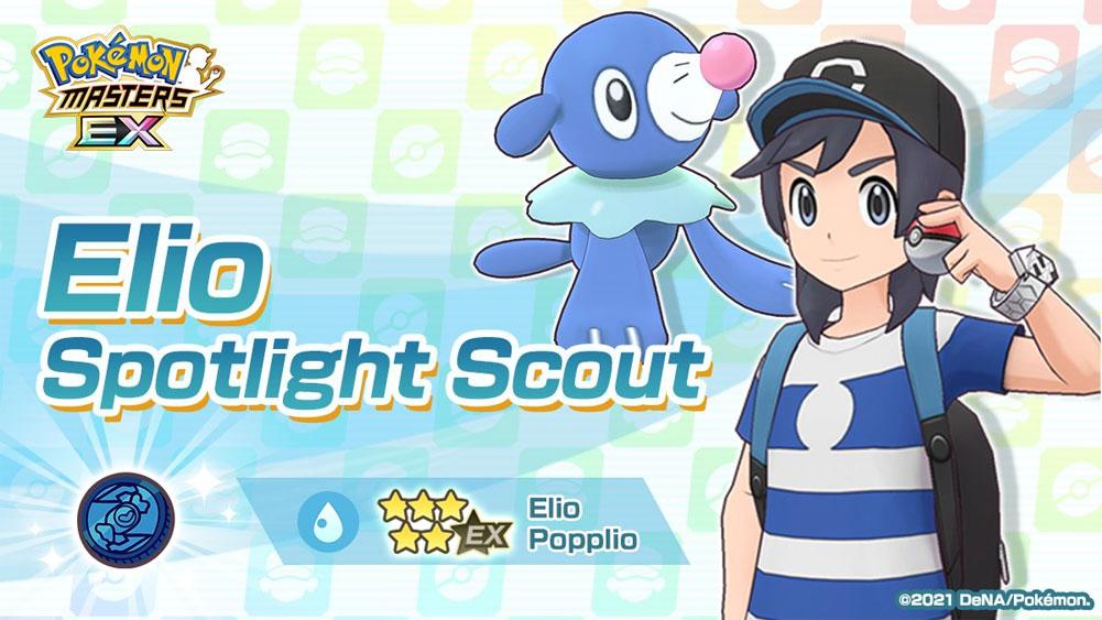 Elio junto a Popplio llegan a Pokémon Masters EX