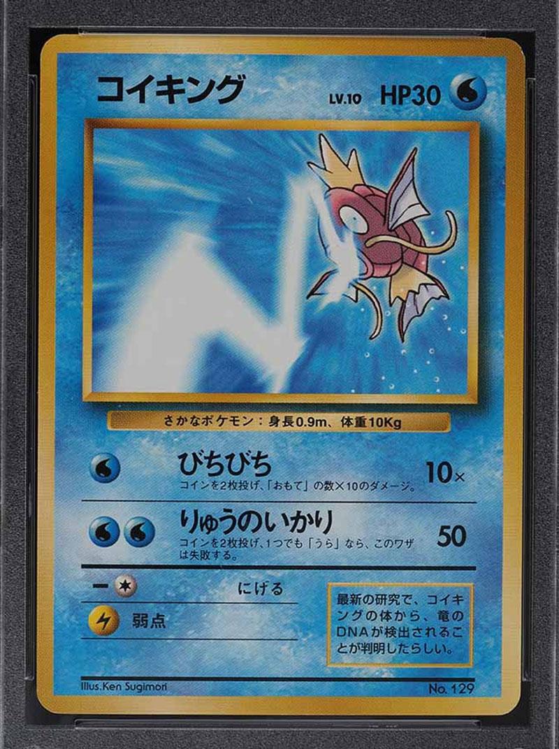 Carta Magikarp Pokémon