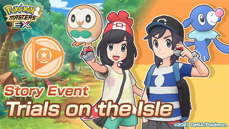 Evento Episódico: El Recorrido de Passio llega a Pokémon Masters