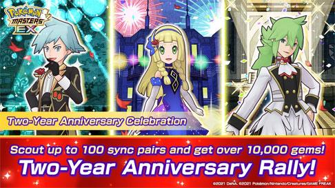 Pokémon Masters: Información sobre la Celebración del 2°. Aniversario
