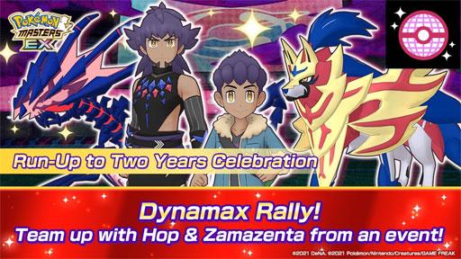 Pokémon Masters: Celebra la víspera del 2.° Aniversario con Eternatus, Zacian y Zamazenta