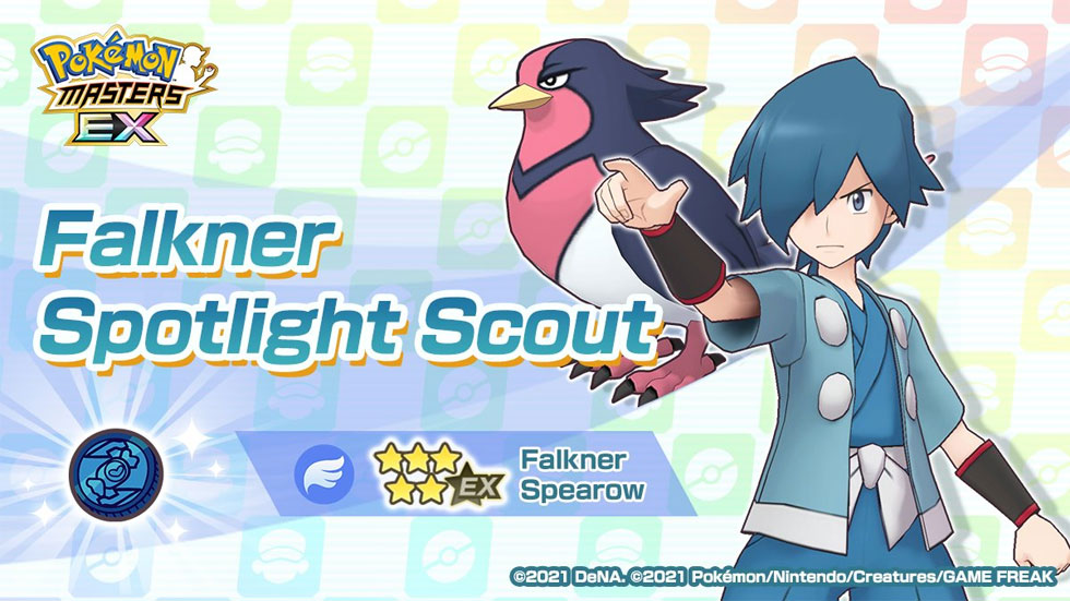 Pegaso / Falkner y Swellow llegan a Pokémon Masters EX