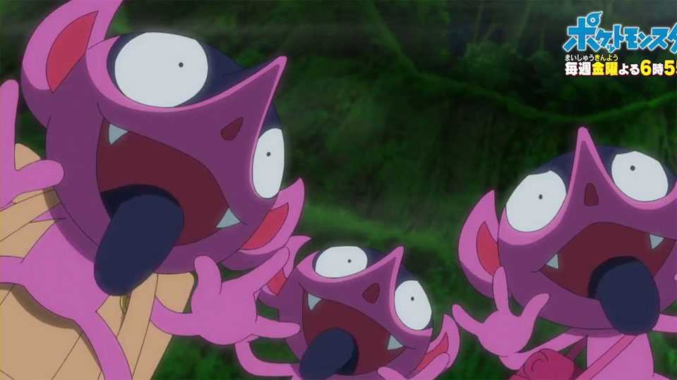 Segundo avance del Anime de Pokémon en 2021