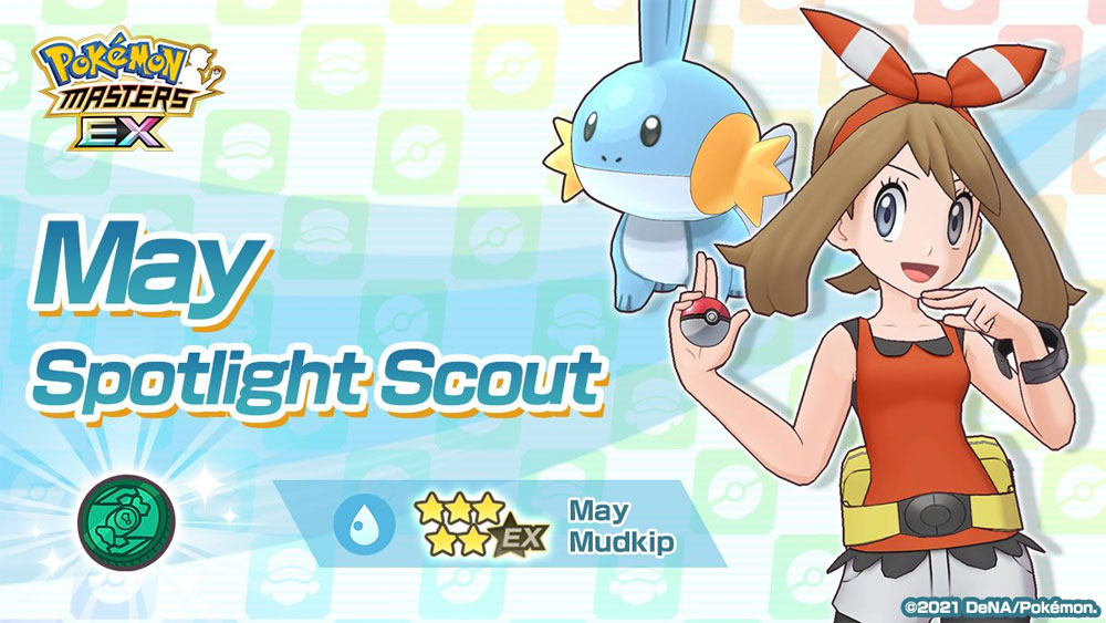 Aura / May junto a Mega Swampert llegan a Pokémon Masters EX