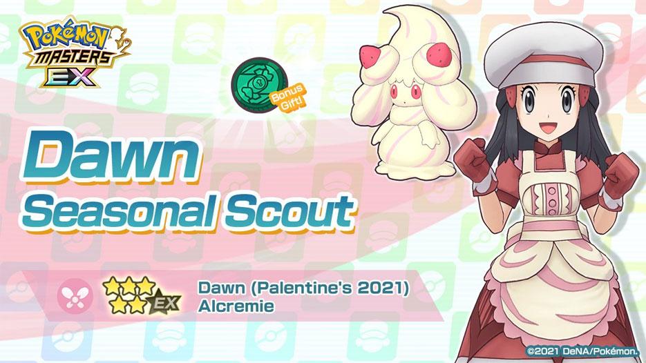 Maya / Dawn y Alcremie llegan a Pokémon Masters EX
