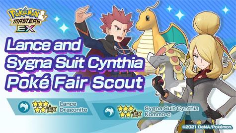 Cintia Traje S y Lance EX llegan a Pokémon Masters en un nuevo Pokéfestival en conjunto