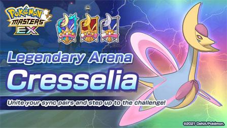 El Combate Legendario de Cresselia llega a Pokémon Masters