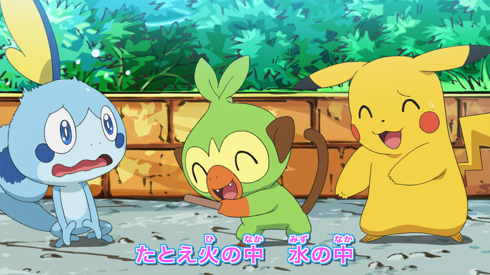 Información Capítulos 58 al 61 del Anime Pokémon Viajes