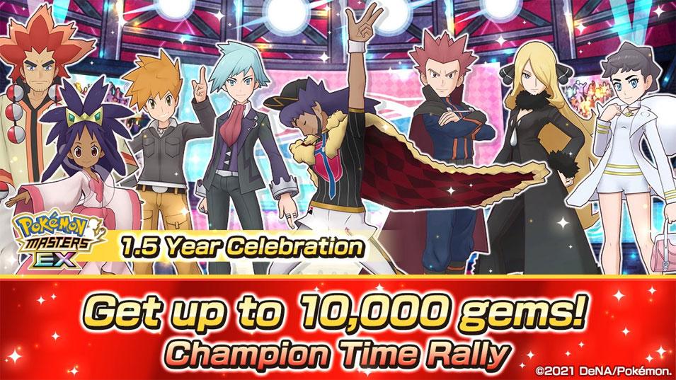 Pokémon Masters Celebra su Aniversario y medio con múltiples eventos