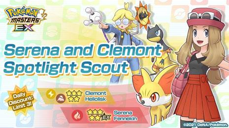Serena Traje EX llega a Pokémon Masters EX + Preview Combate Legendario Cresselia
