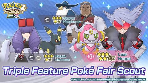 Pokémon Masters EX: Llega Alik, Serra y Néstor + evento solitario