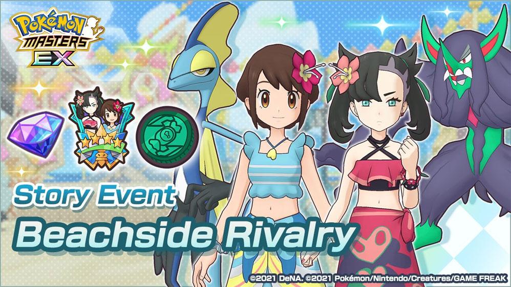 Pokémon Masters: Evento Episódico Choque de Chiringuitos