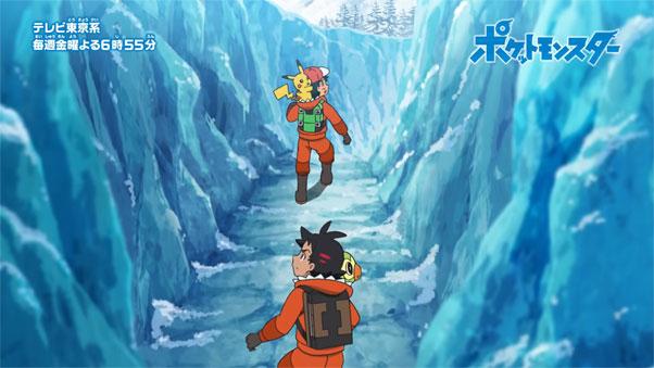 Información sobre los Capítulos 70 al 72 del Anime Pokémon Viajes