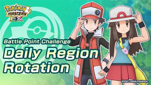 Los Combates Diarios por Regiones Llegan a Pokémon Masters EX