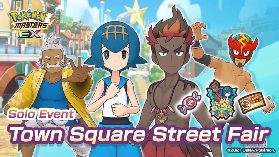 Pokémon Masters: Evento La Feria de Passio