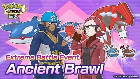 Llega el evento de alta dificultad Rivalidad Ancestral a Pokémon Masters