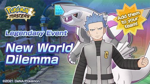 El Evento Legendario con Helio junto a Palkia regresa a Pokémon Masters