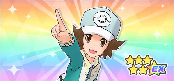 Lucho EX junto a Oshawott y el Reto Fortuna llegan a Pokémon Masters