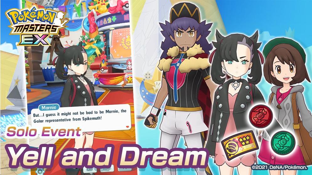 El Evento Solitario ¡A saco con tus sueños! llega a Pokémon Masters