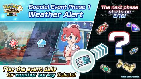El Evento Alerta Meteorológica comienza Pokémon Masters EX