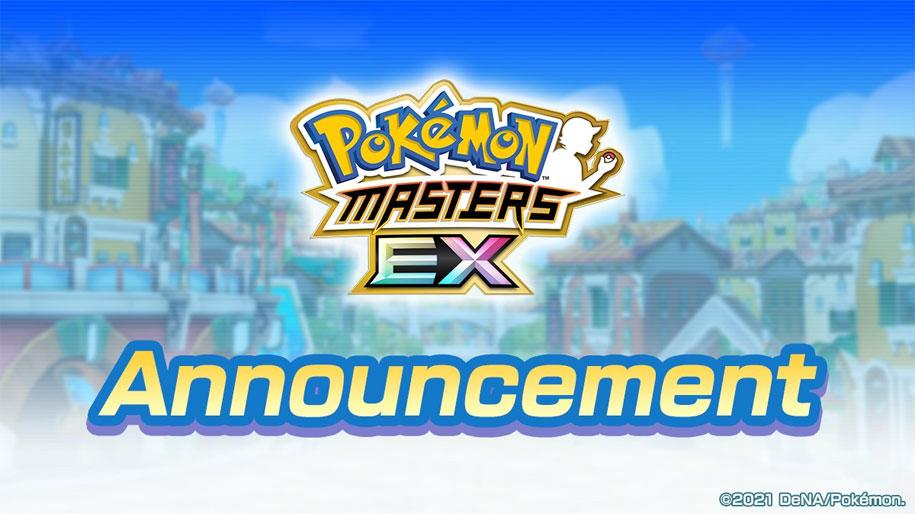 Pokémon Masters EX: Mensaje Especial #21