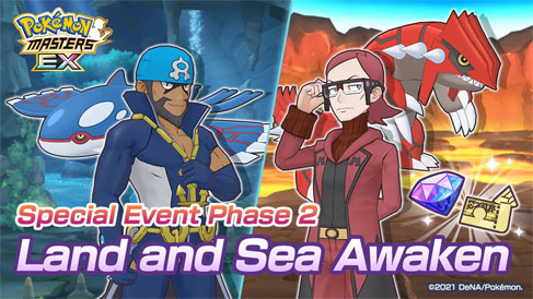 El despertar de la tierra y el mar llega a Pokémon Masters