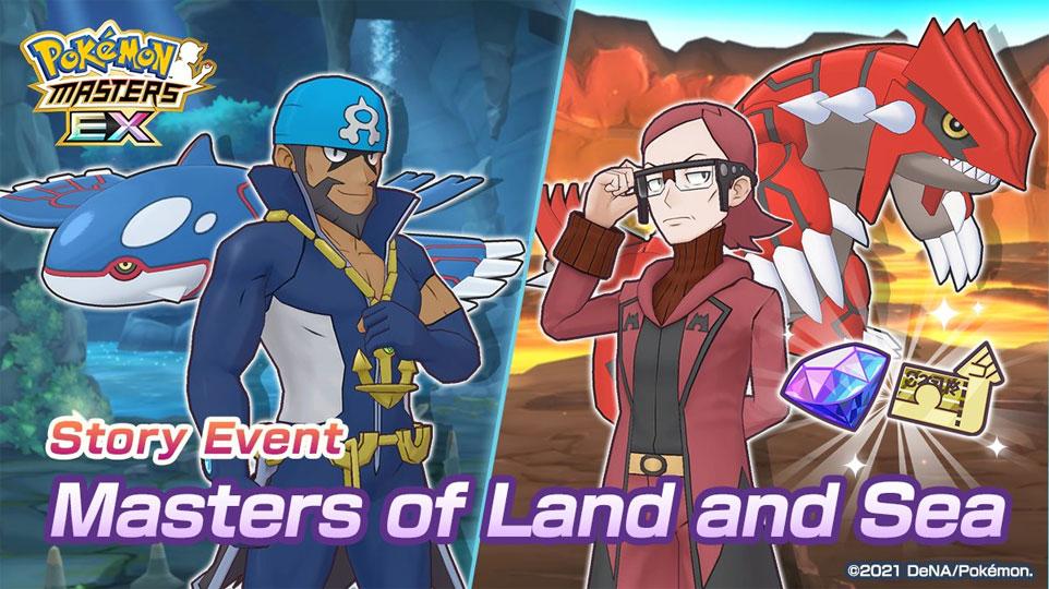 Masters: Evento Episódico - Dueños de la tierra y del mar