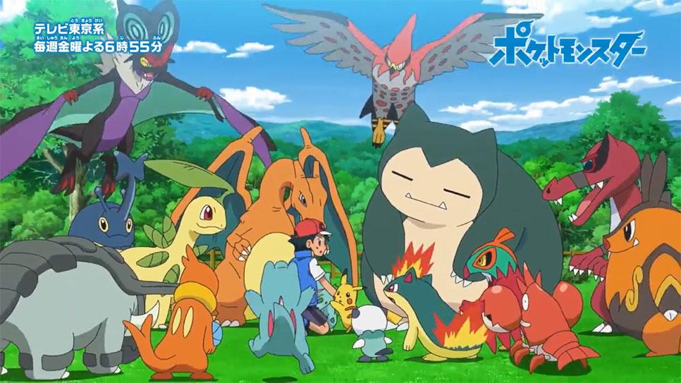 Información sobre los Capítulos 66 al 69 del Anime Pokémon Viajes