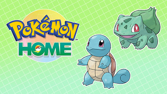 Pokémon HOME: Novedades actualización Junio 2021