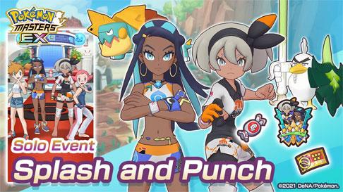 El Evento Solitario Olas y Puñetazos ya está disponible en Pokémon Masters
