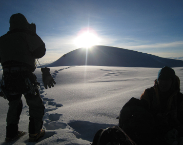 Climbing, treking and hiking andes