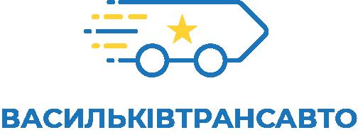 Васильківтрансавто