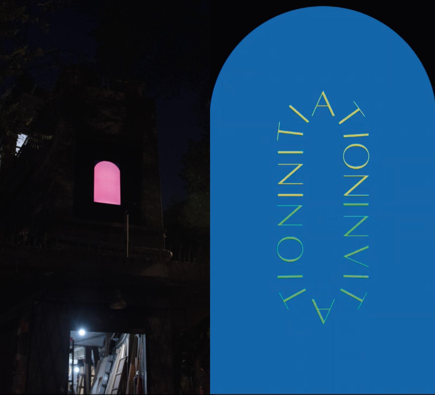 Initiation (Invitation), Ana Montiel, Festival del Silencio, Aparador Cuchilla México, 2020. Foto: Alonso Cedillo
