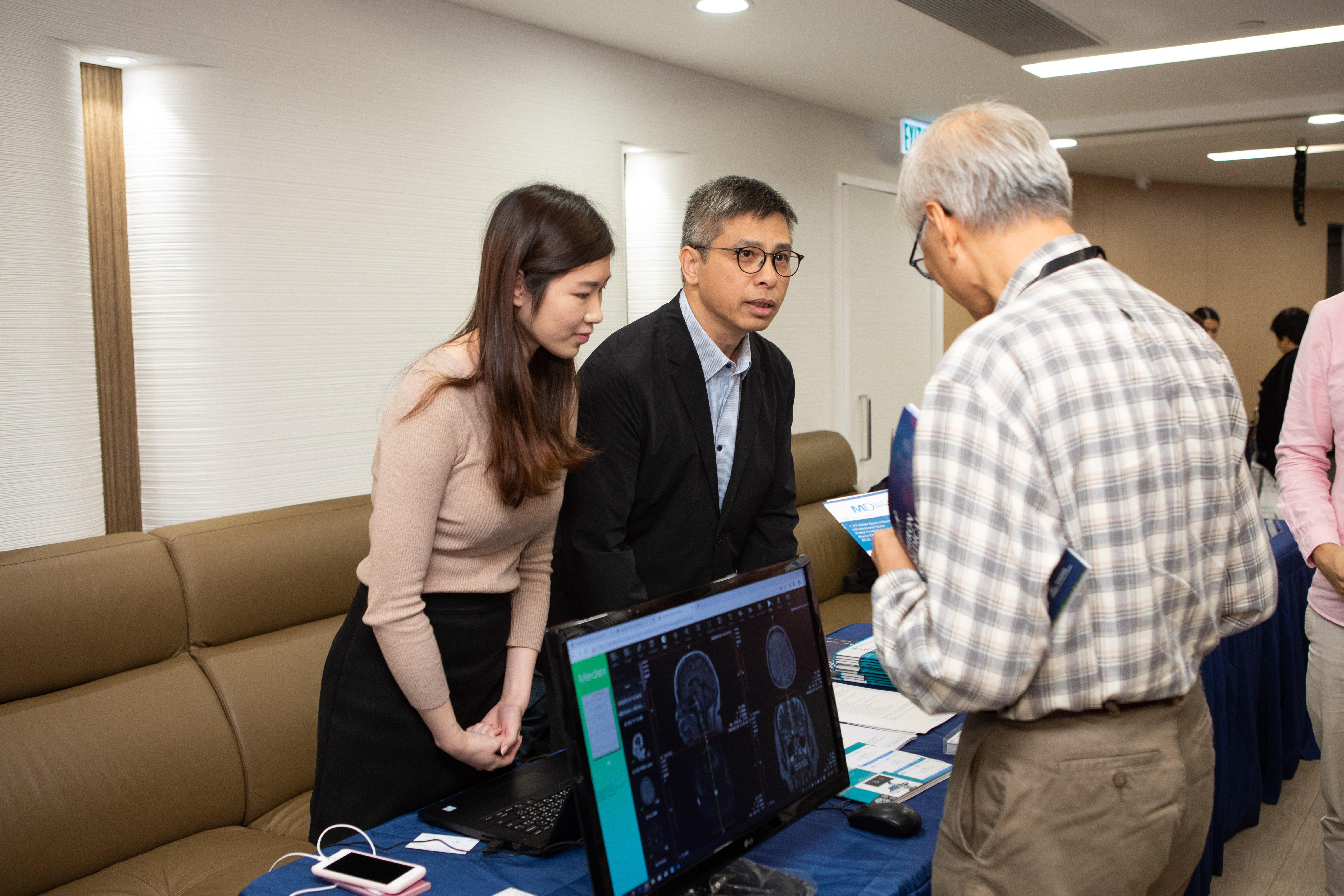 Chiron Medical Symposium 2020-1