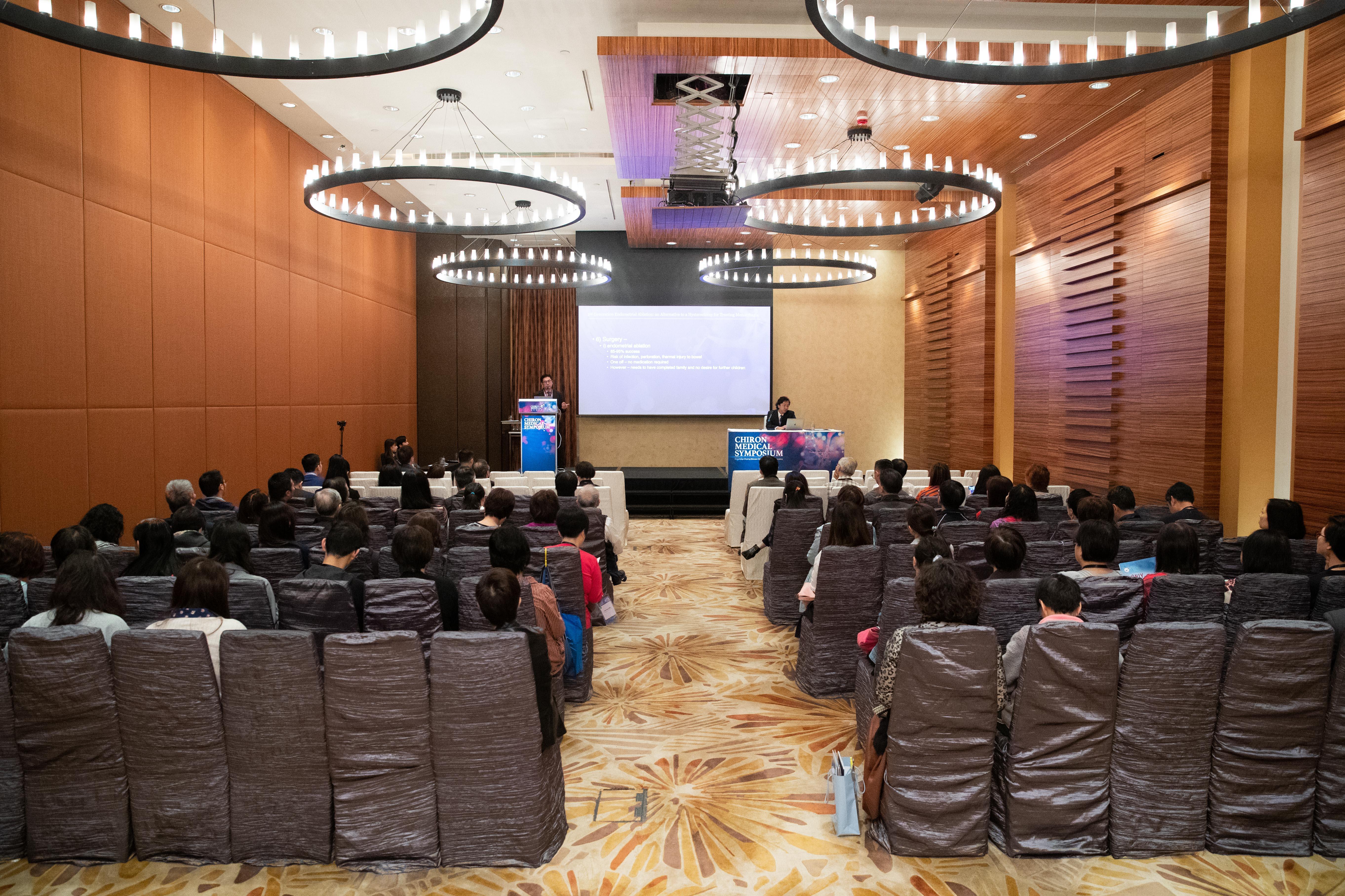 Chiron Medical Symposium 2020