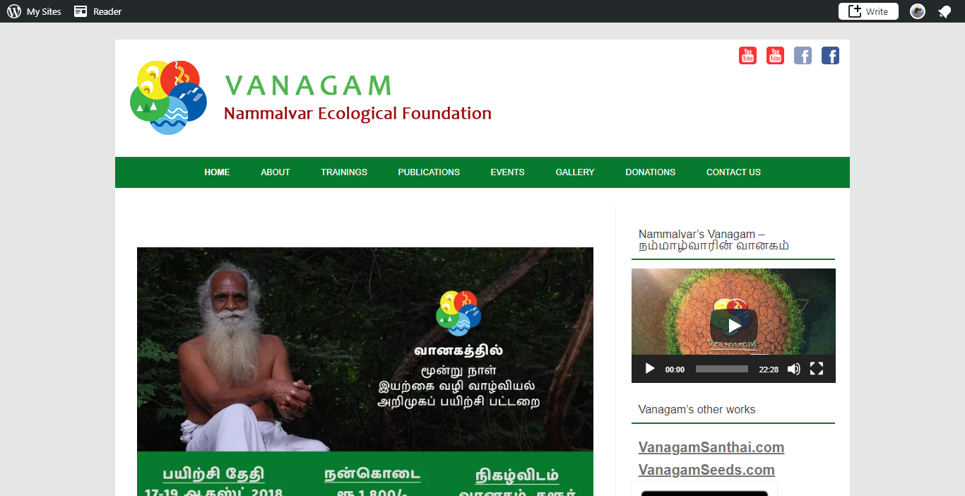 Vanagam.co.in Preview 0