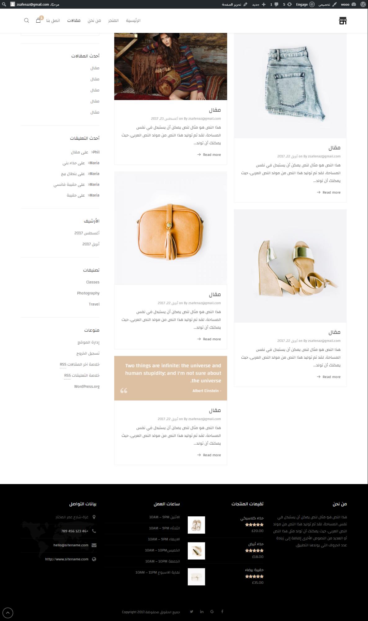 portfolio  Preview 5