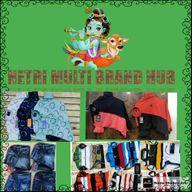 Netri multi brand hub