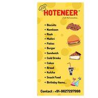 Hoteneer