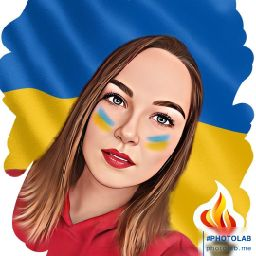 Мар'яна Котишин