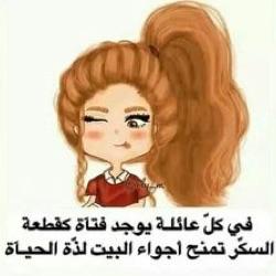 اميرة اليمن