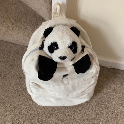 PandaPandaKatie