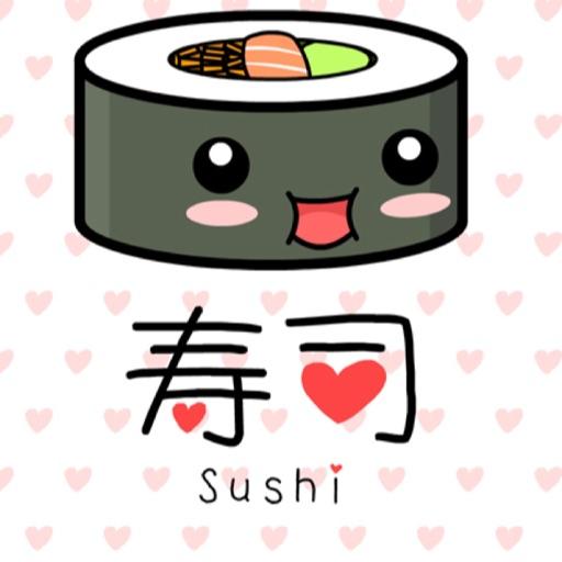 Sushi cake 12