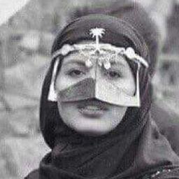 Zainab Mohammad