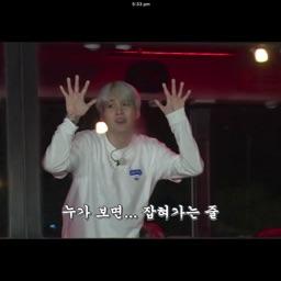 minnyoongis_suga