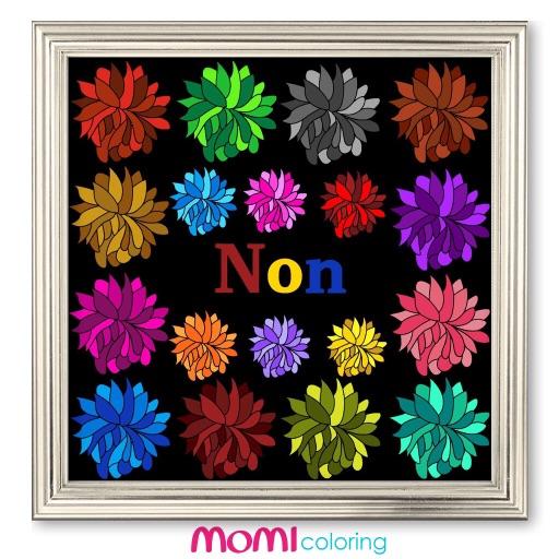 Nonnie(2)